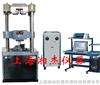 XJ(WE)100T电液比例万能材料试验机