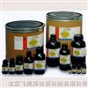 碳酸氫銨(HPLC緩沖溶液添加劑)