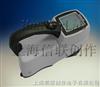 MiniScan EZ便携手提色差仪