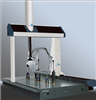 Global eXtra 三坐标测量机