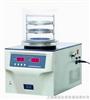 FD-1冷冻干燥机/冻干机/干燥设备