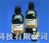 34805-1L德国RDH容量法单组份(测常规样品-滴定剂)(货号:34805)