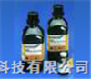 34843-500ML 德国RDH 有隔膜库仑试剂(测油类样品-阳极液)(货号:34843)