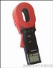 ETCR2000C多功能型钳形接地电阻测试仪