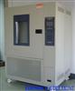 EDM霉菌试验箱
