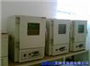 EPO400度高温箱