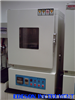 EPO300度高温箱