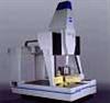 UPMC CARAT桥式测量机