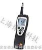 温湿度仪635-2