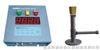 碳硅分析仪