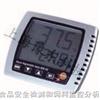 温湿度表 608-H2