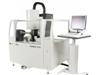 Universal Tool Inspection Machine TAURUS 650sTAURUS