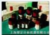 0.25g/C15717000   氧氟沙星标准品/Ofloxacin