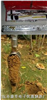 KHT-002型 土壤采样器(套装)  中标产品!