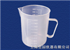 1000ml塑料量杯