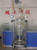 SF-80D大型生产型80L双层玻璃反应釜