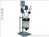 SF-5D高粘度型5L双层玻璃反应釜/合成设备/提取设备