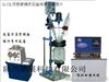 SF-2D实验室小试型2L双层玻璃反应釜