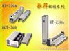 HCT-360型HCT-360型色谱柱温箱 加热/制冷一体卧式色谱柱温箱