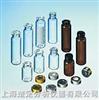 20ml,100只/包平底透明鉗口頂空瓶/20mm透明頂空樣品瓶(V3220-2375)