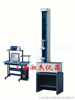 XJ830上海橡胶拉力机