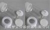22mm,100只/包白色開孔擰蓋(配20ml/40ml螺紋口樣品瓶 V3224W-22)