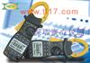 华仪MS2205三相钳形谐波功率表