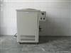 GCS-30L高温恒温循环槽