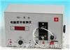 电脑紫外检测仪ZHD-5型