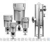 日本SMC-AFF系列主管路过滤器