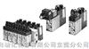 SMC-ZX系列真空组件