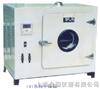 101A-3電熱恒溫鼓風干燥箱