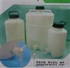 25L塑料下口瓶/塑料放水桶/带水龙头和挽手/25L塑料龙头瓶/塑料放水瓶