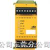 德国皮尔磁模块化安全继电器 PNOZpower