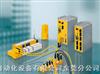 德国pilz皮尔磁PSS可编程安全和控制系统