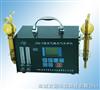ZGQ-2型双气路大气采样仪