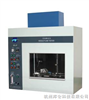 ZY-0.5针焰试验仪