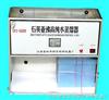 SYZ-B石英亚沸高纯水蒸馏器