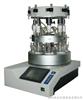 Ventacon MV2-6B 多温区多速率平行聚合合成仪