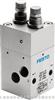VLG-4-1/4 德国FESTO调脉冲发生器