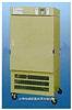 SHP-080型生化培养箱(80L)