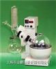 RE-1102旋转蒸发器