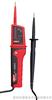优利德UNI-T|UT15B防水型测电笔