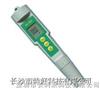 CLL-5018防水型电导率计,防水型电导率笔,防水电导率笔