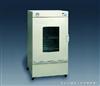 ZKD-6270 全自动新型恒温真空干燥箱