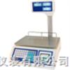 JCP计数打印电子秤,普通打印计数电子称