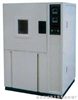 MS霉菌试验箱