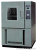 HS系列(低温)恒定湿热试验箱