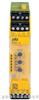 Pilz 紧凑型安全继电器PNOZ S5