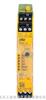 Pilz 紧凑型安全继电器PNOZ S3